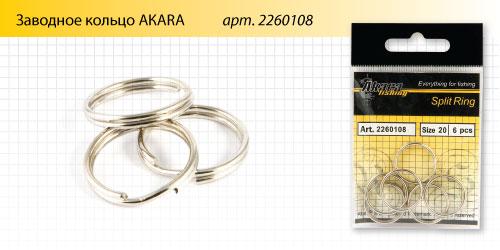 КОЛЬЦО ЗАВОДНОЕ AKARA 2260108