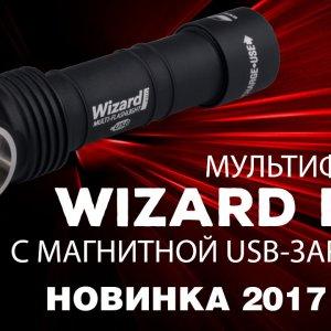 Фонарь налобный Armytek Wizard Pro v3 XHP50 магнитный USB